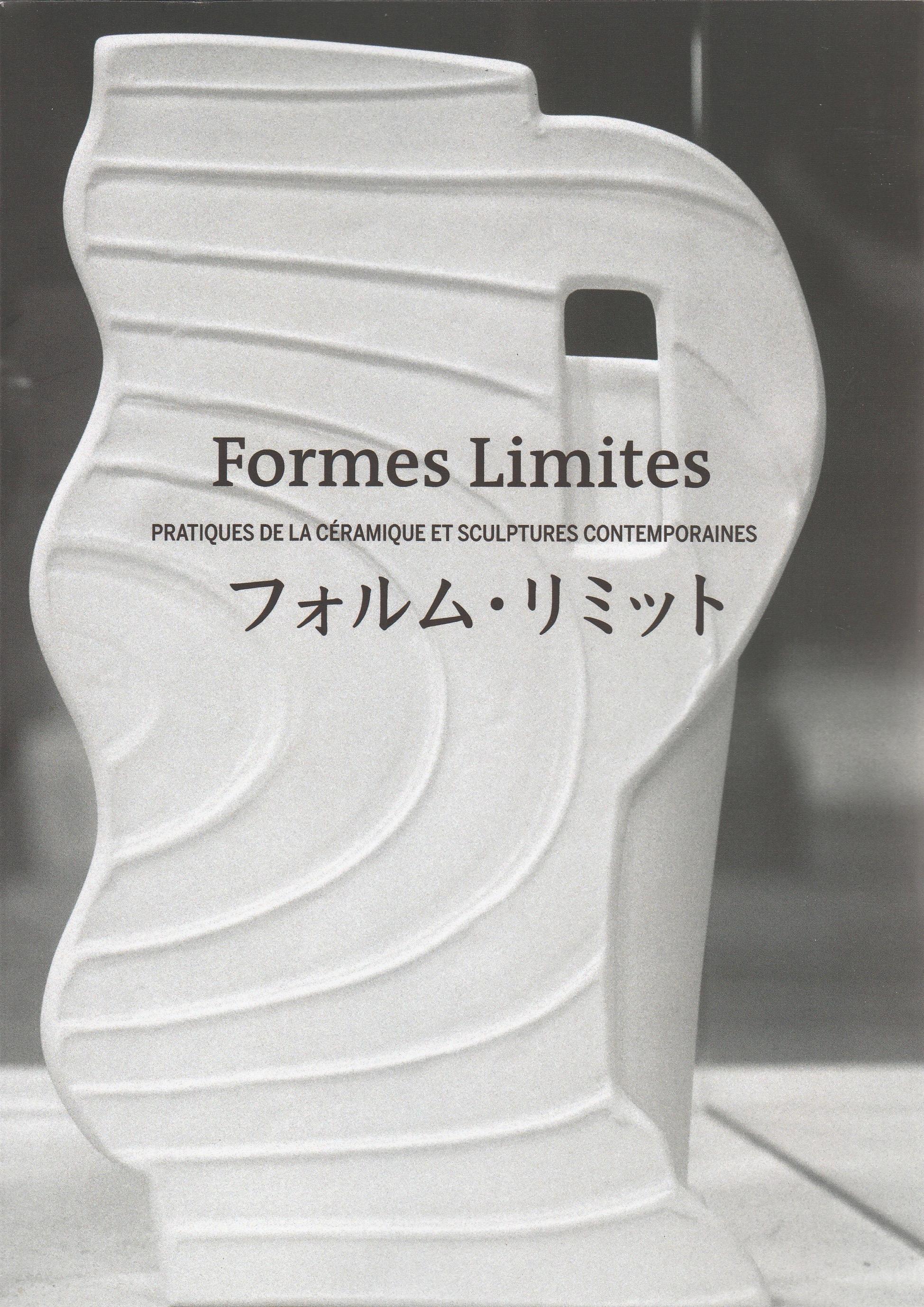 catalogue_formes_limites_1_2_(1).jpg